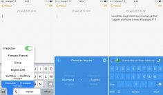 iTranslate for iPhone and iPad now comes with a keyboard extension